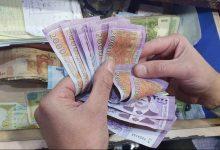 صورة أسعار صرف الليرة السورية مقابل الذهب والعملات الأربعاء 12 آب