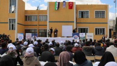 صورة جامعة غازي عنتاب التركي تتوسع شمال سوريا وتفتتح هذه الأفرع