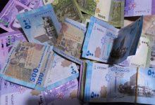 صورة أسعار صرف الليرة السورية مقابل الذهب والعملات الإثنين 17 آب