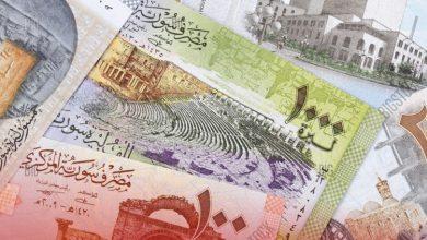صورة أسعار صرف الليرة السورية مقابل الذهب والعملات الأربعاء 19 آب