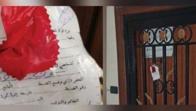 صورة السجن 15 عام لصاحب مشروع احتال على عناصر وضباط بجيش الأسد