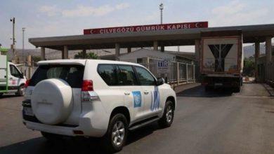 صورة الأمم المتحدة ترسل 39 شاحنة مساعدات إلى إدلب