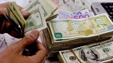 صورة أسعار صرف الليرة السورية مقابل الذهب والعملات الأربعاء 16 أيلول