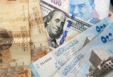 صورة أسعار صرف الليرة السورية مقابل الذهب والعملات الإثنين21 أيلول