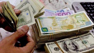 صورة أسعار صرف الليرة السورية مقابل الذهب والعملات الأربعاء 23 أيلول