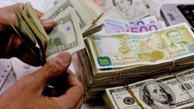صورة أسعار صرف الليرة السورية مقابل الذهب والعملات السبت 26 أيلول