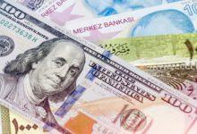 صورة أسعار صرف الليرة السورية مقابل الذهب والعملات الخميس 1 تشرين الأول