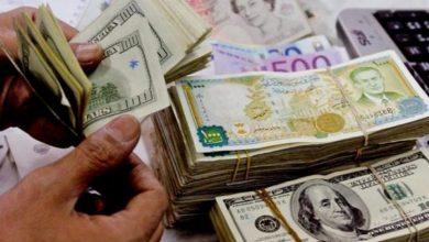 صورة أسعار صرف الليرة السورية مقابل الذهب والعملات الإثنين 5 تشرين الأول