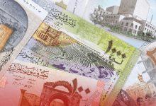 صورة أسعار صرف الليرة مقابل الذهب والعملات الخميس 15 تشرين الأول
