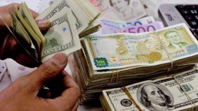 صورة أسعار صرف الليرة مقابل الذهب والعملات الأحد 18 تشرين الأول