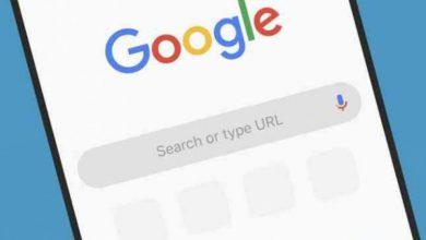 صورة جوجل تطلق مزايا جديدة تهدف لتحسين البحث.. إليكم أبرزها