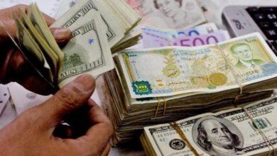 صورة أسعار صرف الليرة مقابل الذهب والعملات الثلاثاء 10 تشرين الثاني