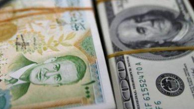 صورة أسعار صرف الليرة مقابل الذهب والعملات الأحد 15 تشرين الثاني