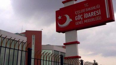 صورة دائرة الهجرة التركية تعلن شروطها لنقل كيملك السوريين بين الولايات