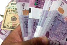 صورة أسعار صرف الليرة مقابل الذهب والعملات الأربعاء 25 تشرين الثاني