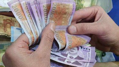 صورة أسعار صرف الليرة مقابل الذهب والعملات يوم الأربعاء 24 آذار