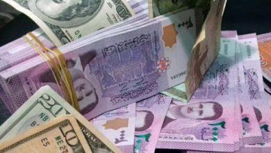 صورة أسعار صرف الليرة مقابل الذهب والعملات اليوم الثلاثاء 26 كانون الثاني