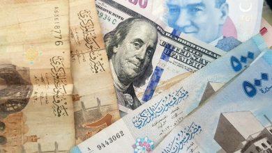 صورة أسعار صرف الليرة مقابل الذهب والعملات اليوم الإثنين 25 كانون الثاني