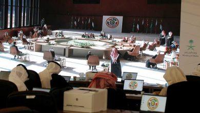 صورة القمة الخليجية تؤكد على تشكيل هيئة حكم انتقالية في سوريا