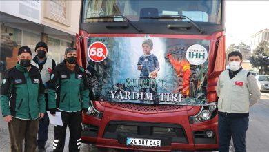 صورة هيئة الإغاثة التركية ترسل 26 طنا مساعدات إلى سوريا