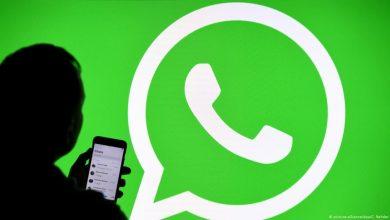 صورة واتساب سيحذف حسابك إذا لم تشارك بياناتك مع فيسبوك