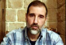 صورة جديد رامي مخلوف.. علامات يوم القيامة بدأت