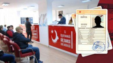 """صورة ولاية تركية تفتح باب التقديم على طلب استعادة """"الكملك"""""""