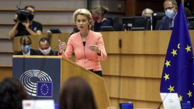 صورة المفوضية الأوروبية تصدر تصريح صادم عن الملف سوريا