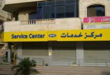 صورة شركة MTN تعرض بيع حصتها بـ65 مليون دولار بعد أن سيطر عليها نظام الأسد