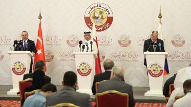 صورة قطر وتركيا وروسيا تؤكد على استقلال سوريا ووحدة أراضيها