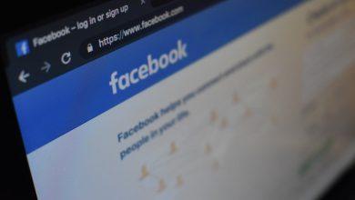 صورة بعد تسريب بيانات الملايين.. تركيا تفتح تحقيق حول فيسبوك