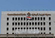 صورة نظام الأسد يحدد سعر صرف دولار الحوالات بـ3175 ليرة