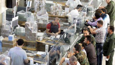 صورة نظام الأسد يسمح لهاتين الفئتين باستلام الحوالات بالدولار