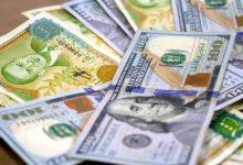 صورة أسعار صرف الليرة مقابل الذهب والعملات يوم السبت 22 أيار