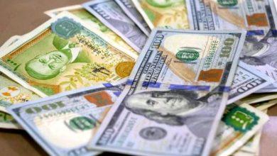 صورة أسعار صرف الليرة مقابل الذهب والعملات يوم الخميس 17 حزيران