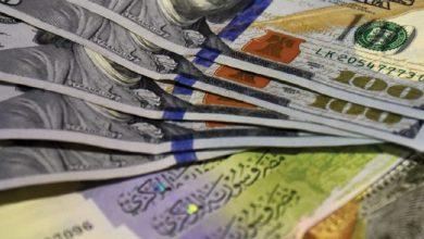 صورة أسعار صرف الليرة مقابل الذهب والعملات يوم الثلاثاء 8 حزيران