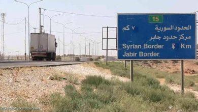 صورة الأردن يستثني بضائع سورية من منع الاستيراد