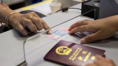 صورة هولندا تسحب الجنسية من 6 أشخاص زاروا سوريا