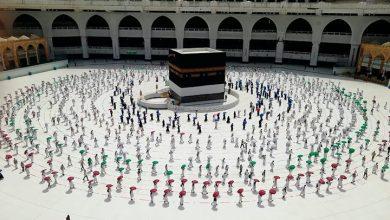 صورة السعودية تعلن إقامة شعيرة الحج هذا العام