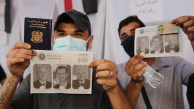 """صورة ألمانيا وتركيا تمنعان الأسد من إقامة مسرحية """"الانتخابات"""" على أراضيهما"""