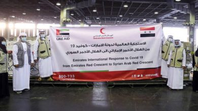 صورة الإمارات ترسل رابع شحنة من لقاحات كورونا إلى سوريا
