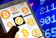صورة البنك المركزي الصيني يعتبر كل تعاملات العملات الرقمية غير قانونية