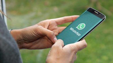 صورة واتساب يسمح بربط 4 أجهزة معا ويضيف ميزات أخرى طال انتظارها