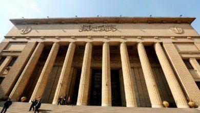 صورة محكمة مصرية تقضي بإعـ.دام شابين سوريين