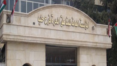 صورة نظام الأسد يعرض المنطقة الحرة في حلب للاستثمار