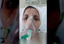 صورة طبيبة سورية مقيمة في الصومال تناشد أردوغان لمساعدتها