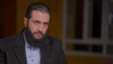 صورة تصريحات جديدة للجولاني بشأن تطورات إدلب