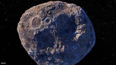 صورة مليئ بالمعادن الثمينة.. تفاصيل جديدة تكشف عن كويكب قيمته 10 آلاف كوادريليون دولار