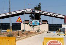 صورة أحداث درعا تبدد الآمال بإعادة فتح المعابر مع الأردن