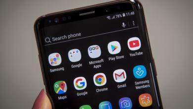صورة سامسونج تتراجع عن استغلال هواتفها لعرض الإعلانات داخل التطبيقات